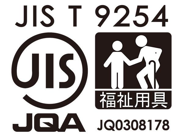 161108_01_JIS.jpg