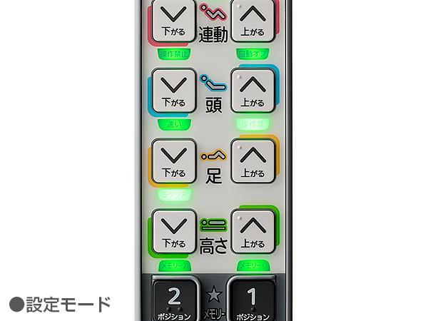 170417_09_switch_t.jpg